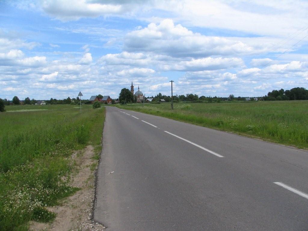 Частные объявления о продаже земельных участков новорижское шоссе продажа бизнеса россии