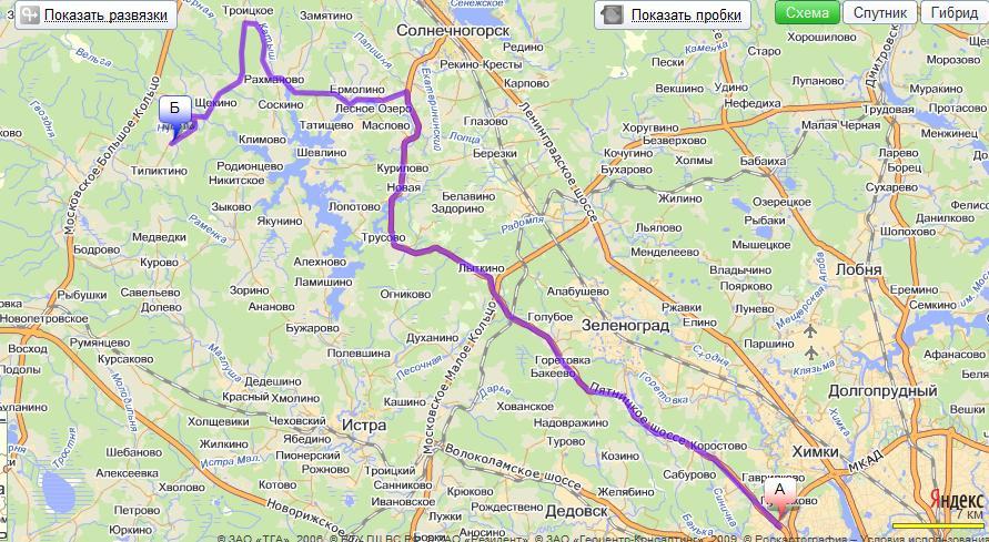 Большая Ленинградка — Википедия